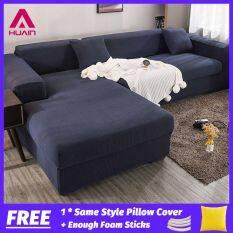 Bọc Ghế Sofa Co Giãn Màu Trơn, Bọc Ghế Hình Chữ L Đa Năng Co Giãn Bốn Mùa Bao Gồm Tất Cả