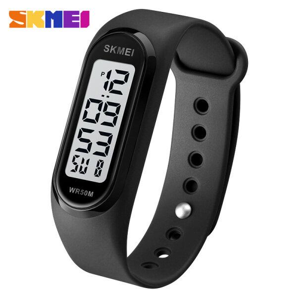 SKMEI Men Digital Watch Sport Waterproof Alarm Wrist Watch For Men Man Women 1666 Malaysia