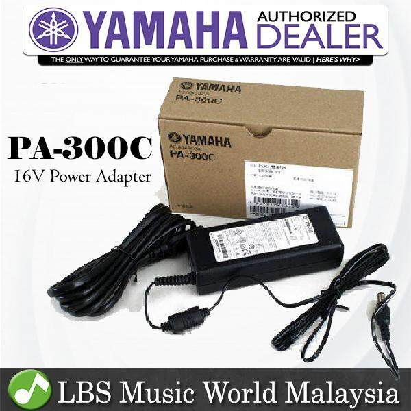 Yamaha PA-300C 16V Power Supply Adapter For Electric Digital Keyboard Piano (PA300C PA300) Malaysia