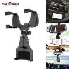 YBC Universal Phía Sau Xe Gương Ô Tô, Điện Thoại, GPS Waze, Bản Đồ, lái xe Máy Ghi Âm Giá Đỡ