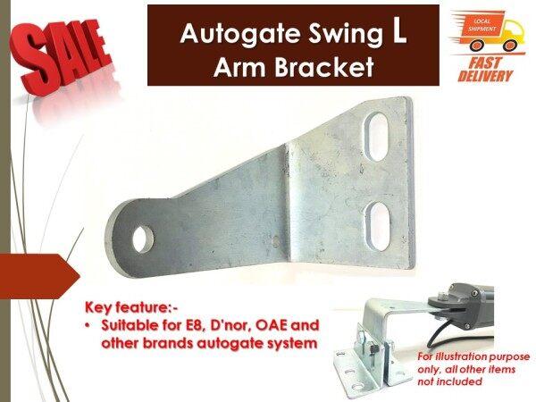 Autogate Swing L Arm Bracket