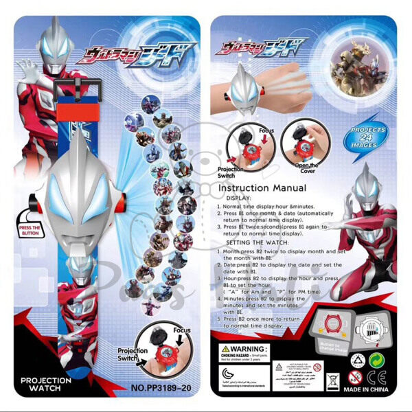 PuasHati Kids Cartoon Projection Digital Watch Jam Tangan Ultraman Malaysia