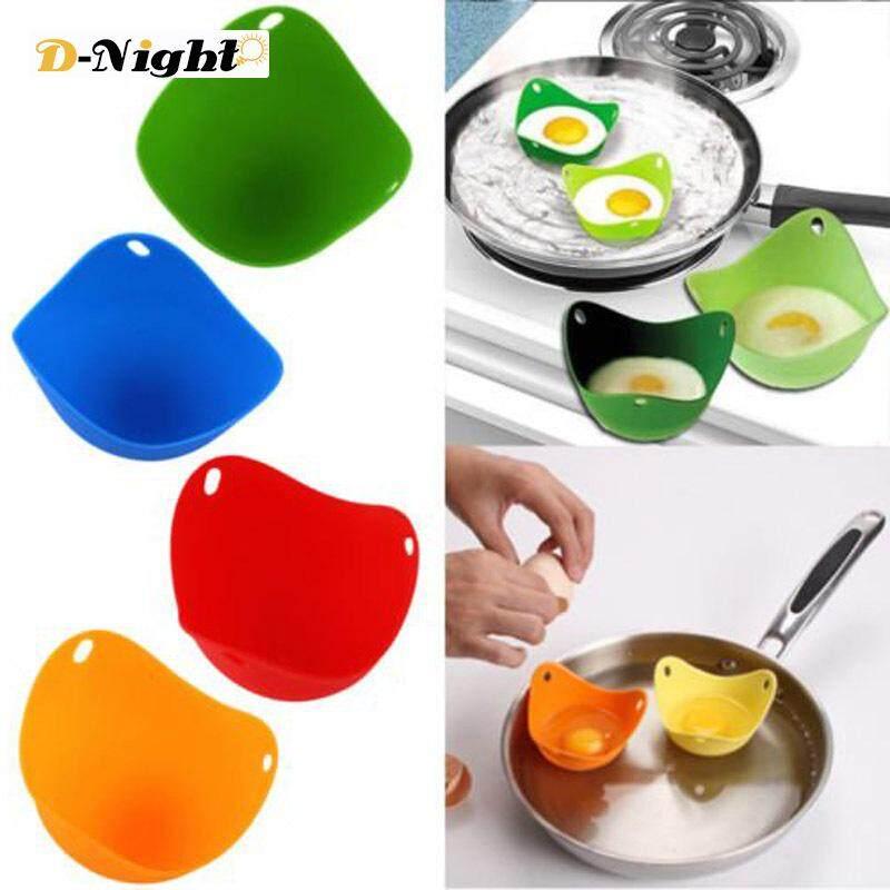D - Night 4 ชิ้น/เซ็ตซิลิโคนไข่ถ้วยรับประทานอาหารแหวน Standers ไข่ทำอาหารไมโครเวฟเตาอบ