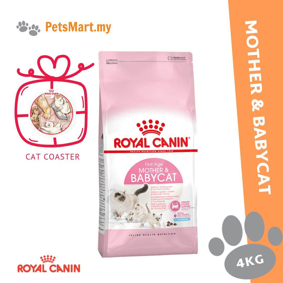 Royal Canin Mother & Babycat 4KG Dry Cat Food FREE Cat Coaster