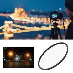 Bộ Lọc Ống Kính Sao Junestar 95Mm 8 Dòng Cho Máy Ảnh Canon/Nikon/Sony/Pentax/Olympus/Fuji