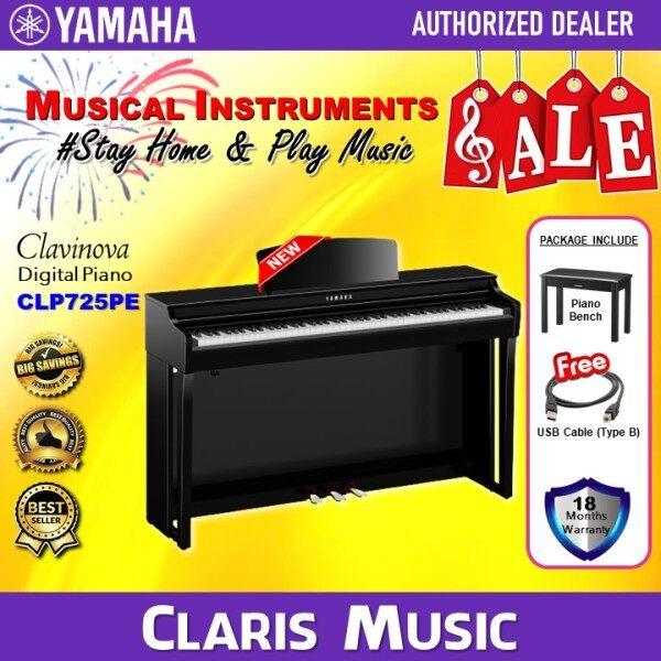 CLARIS MUSIC YAMAHA CLAVINOVA DIGITAL PIANO-NEW UNIT! (MODEL: CLP 725PE (CLP725 PE / CLP725PE / CLP725 / CLP725 POLISHED EBONY ) -PE Malaysia