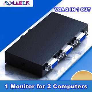 Maxlaber Công Tắc VGA 2 Cổng Công Tắc 2 Trong 1 Bộ Chuyển Đổi VGA Bộ Chuyển Đổi 2 Cổng Công Tắc Thủ Công Video VGA (Màu Đen) Cho PC Monior Switch Hỗ Trợ Chia Sẻ Máy Tính Xách Tay Máy Tính Để Bàn thumbnail