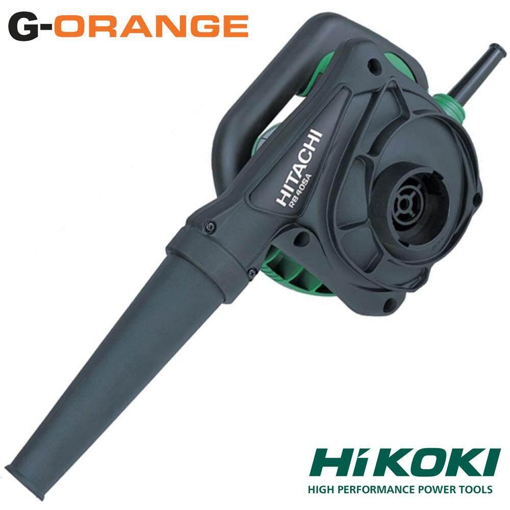 Hikoki RB40SA Blower [G-Orange]