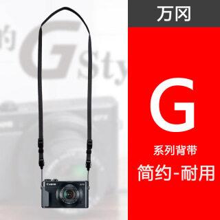 Áp Dụng Máy Ảnh Canon G7XII G7X2 G9X2 G9X G7X Mark II, Dây Đai Chính Hãng Dây Treo thumbnail