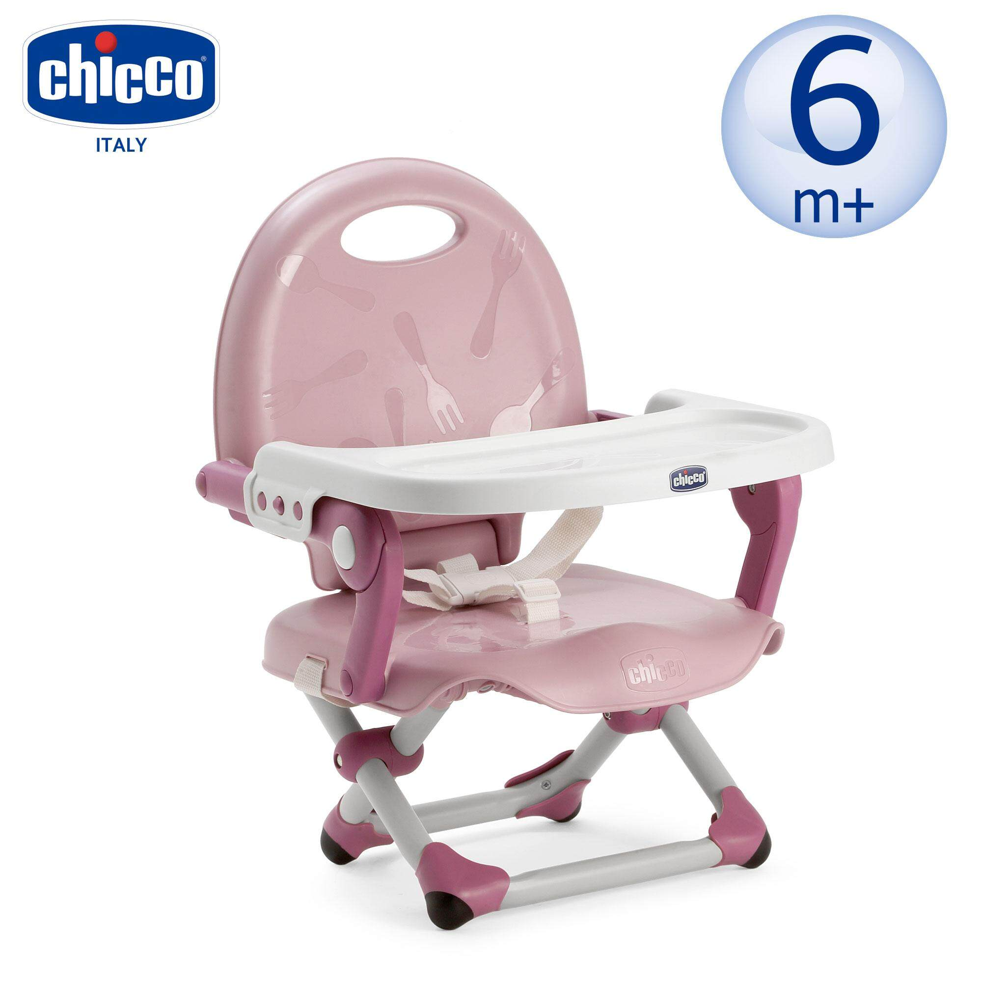 Chicco Pocket Snack Booster