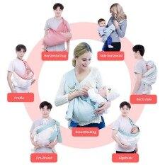 Chinesed5 Baby Sling Cho Trẻ Sơ Sinh, Dễ Dàng Mang Theo, Điều Chỉnh Sling, Nhiều Vị Trí, Thoáng Khí