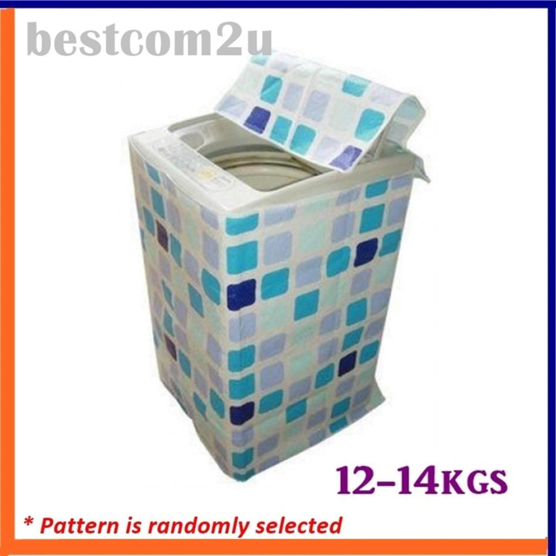 Acebell Washer Cover Twin-Ply Waterproof PVC Top Loading Washing Machine  Cover (12-24kgs) - BESTCOM2U