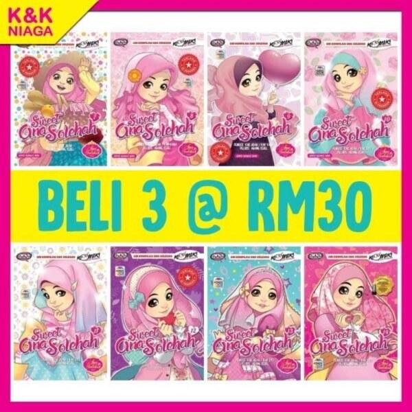 【SPOT HOT SALE】 New 2021 Buku Komik Ana Muslim Siri Sweet Ana Solehah (Siri 1-14) Buku Cerita Islamik Kanak-kanak Ana Muslim Malaysia