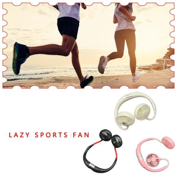 E-ERA Sports Fan Neck Ring Hanging Neck Lazy USB Charging Fans Outdoor