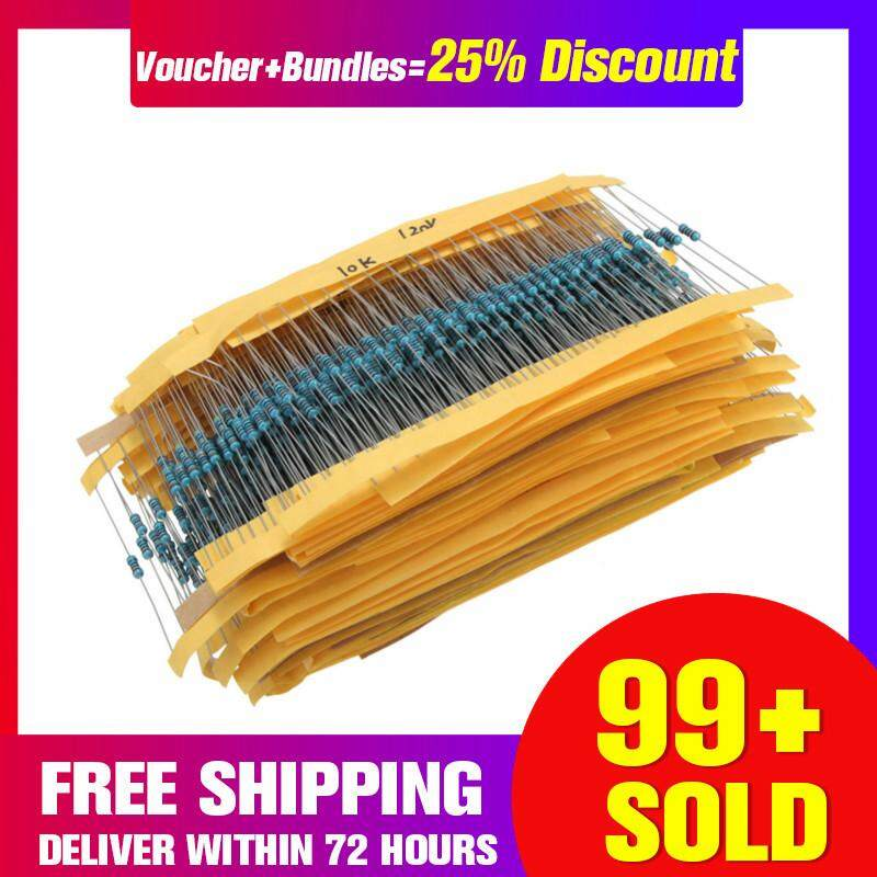 【free Shipping + Super Deal + Limited Offer】1460pcs 73 Values Metal Film Resistor Kit Pack Mix Assortment 1/4w ±1% 1r To 1m By Freebang.