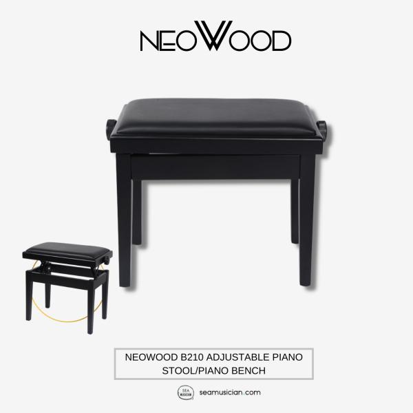 NEOWOOD B210 ADJUSTABLE PIANO STOOL/PIANO BENCH (BANGKU KEYBOARD/ DIGITAL PIANO STOOLS) Malaysia