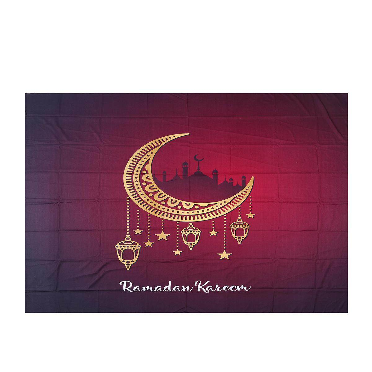 150*200CM Tapestry Wall Hanging Islamism Eid Mubarak Ramadan Background Home Party Decor