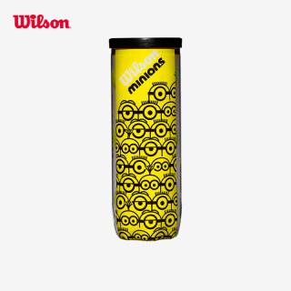 Wilson Weiersheng Xiaohuangren Thi Đấu Chung Quần Vợt, Hộp Nhựa Đựng Quần Vợt Ba Gói, Wreighttwentytwofour0one thumbnail