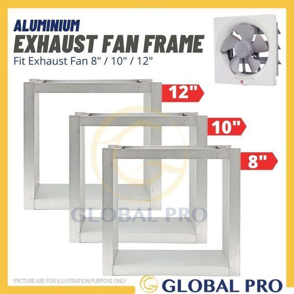 "8"" / 10"" / 12"" Aluminium Exhaust Fan Frame Square Bingkai Kipas Ekzos 不锈钢排气扇框"