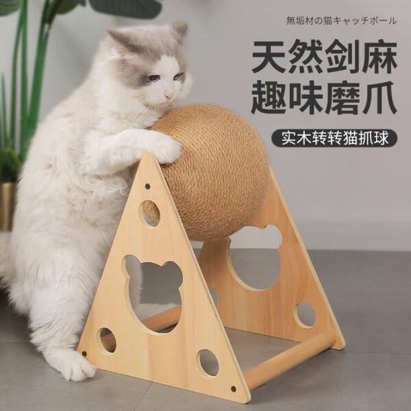 Mèo Trèo Lên Một Tấm Ván Cào Cho Mèo Mèo Nhỏ, Trụ Cào Cho Mèo Mèo Cây Một Kệ Đồ Chơi Cho Mèo Con Sản Phẩm Vật Nuôi