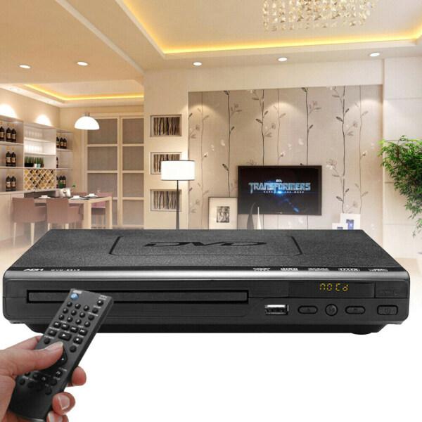 Bảng giá Gazechimp Đầu DVD HDMI HD Đĩa Nhạc ADH CD VCD Nâng Cấp Màn Hình 1 Inch Từ Xa USB Phong Vũ