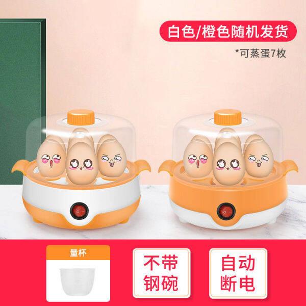 Máy Luộc Trứng, Máy Làm Trứng Đa Chức Năng, Tự Động Tắt Nguồn, Máy Hấp Trứng, Máy Nấu Súp Trứng Mini, Đồ Dùng Gia Đình Công Suất Lớn