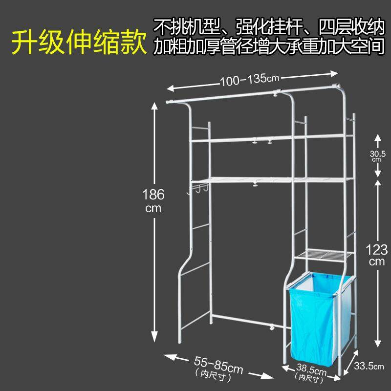 Washing Machine Shelf Storage Shelf Roller Flip Frame-Free Punched Toilet Above Frame Terrace/patio Telescopic Landing Storage Rack By Taobao Collection.