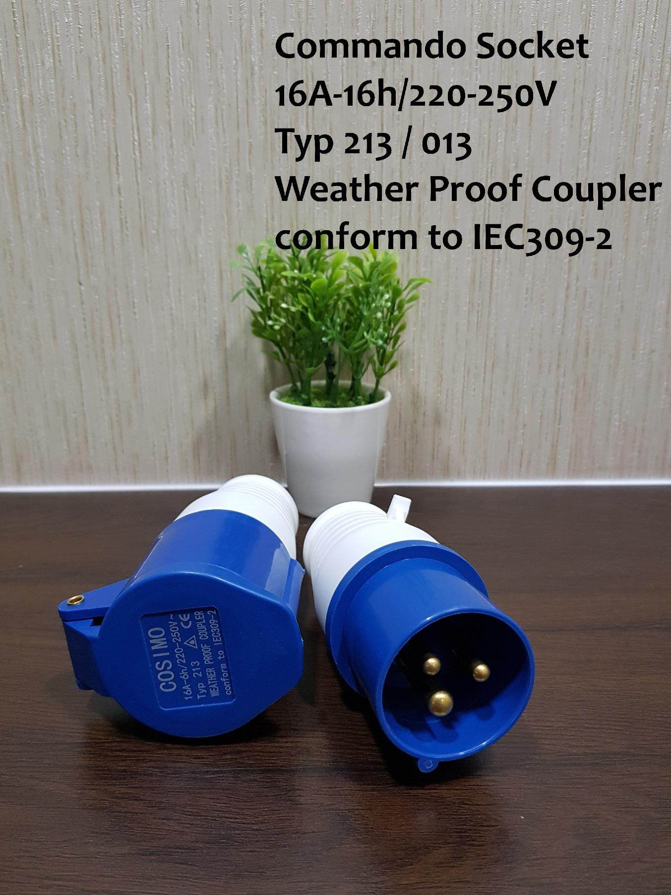 INDUSTRIAL COMMANDO SOCKET - FEMALE & MALE (1 SET)- 3 PIN WITH 1 EARTH 16AMP 220V