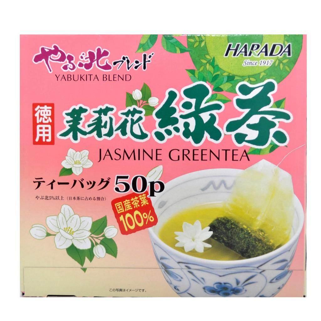 Japan Harada Yabukita Blend Jasmine Green Tea (50 Tea Bags) By Deluxe Online.