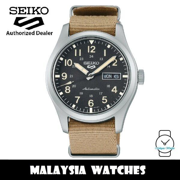Seiko 5 Sports Superman SRPG35K1 Field Collection Automatic 100M Curved Hardlex Glass Khaki / Cream Nylon Strap Mens Watch Malaysia