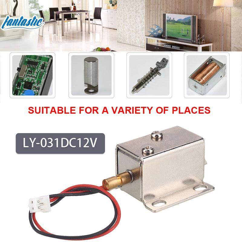 Fantasticmall DC12V Metallic Micro Electro Locks Electric Lock E-Mechanical Lock Cabinet File Door Access Control Assembly Drawer Assembly Solenoid Lock MINI Small