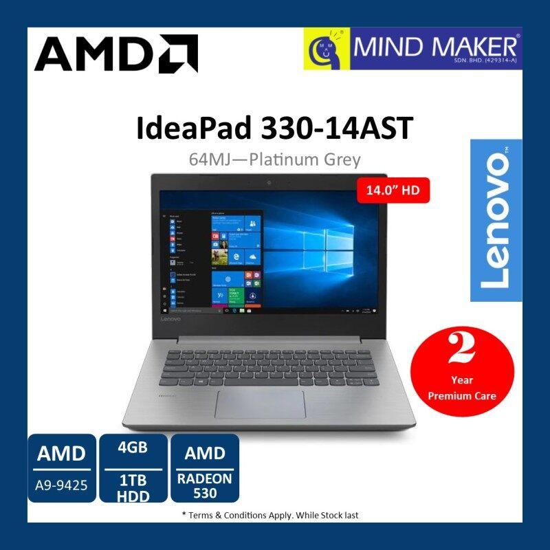 Lenovo Ideapad 330-14AST 81D50064MJ Platinum Grey 14  HD Laptop (AMD A9-9425/ 4GB/ 1TB/ AMD RADEON 530/ 2 Years Premium Care Warranty) Malaysia