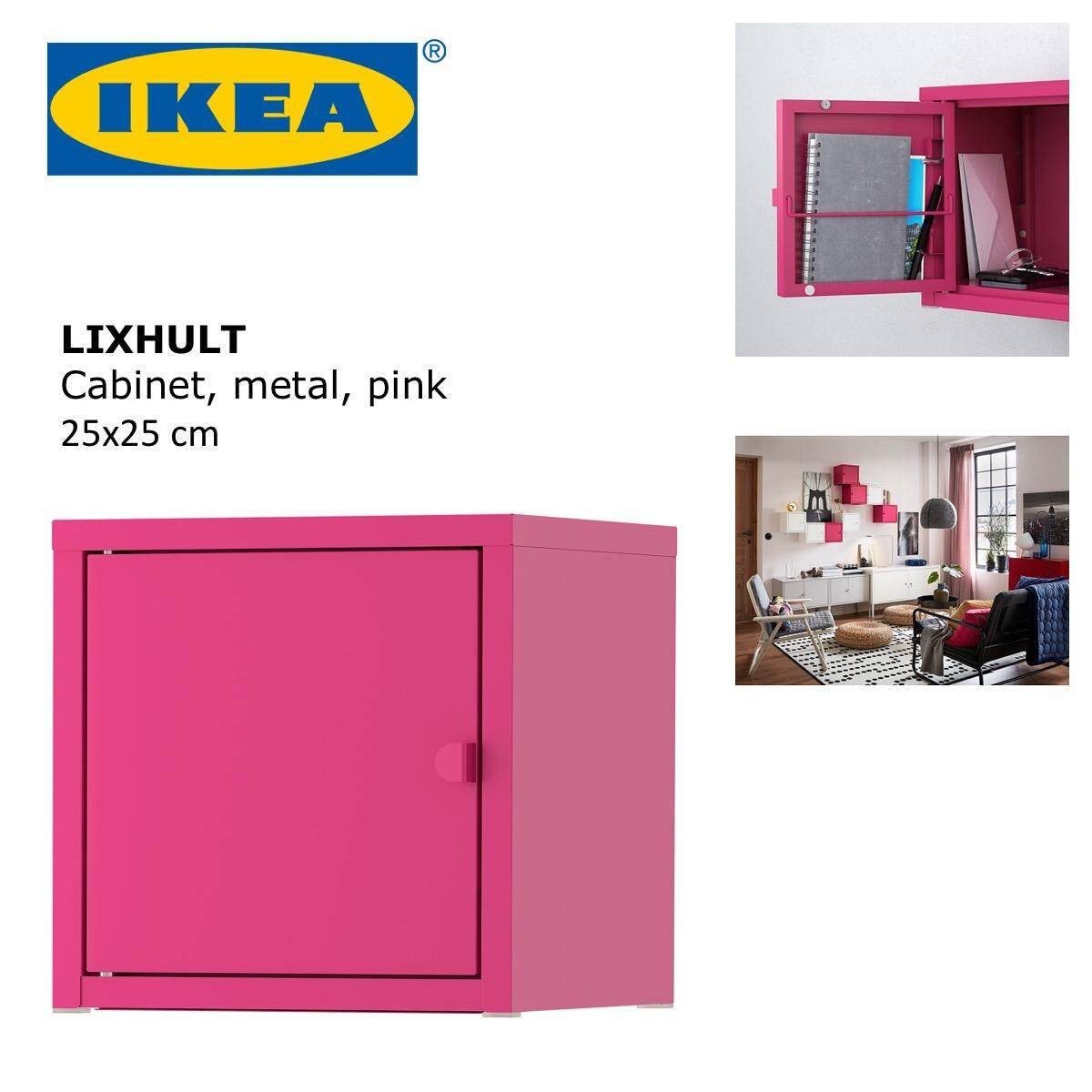 Ikea Lixhult Steel Office Room Home Organizer Space Saver Cabinet Metal Pink