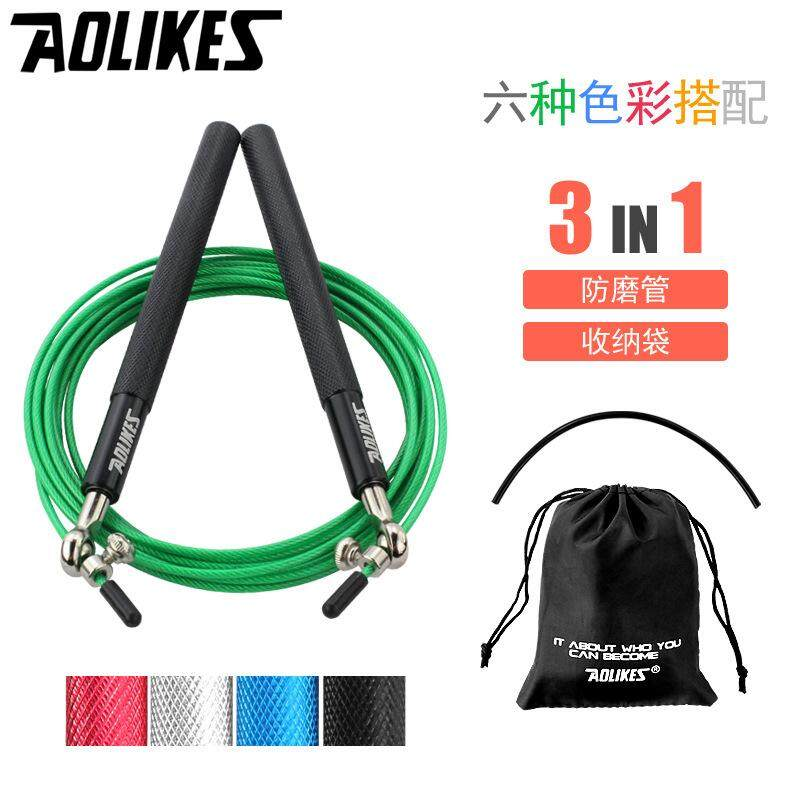 Speed Rope Strength Rope Crossrope Jump Rope Get Lean Set Improve Fitness