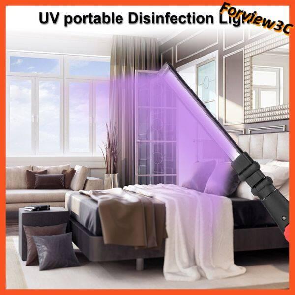 Forview3C Mới 10W Di Động Khử Trùng Đèn Có Thể Gập Lại UVC Đèn Màu Tím Khử Trùng Và Khử Trùng Đèn LED