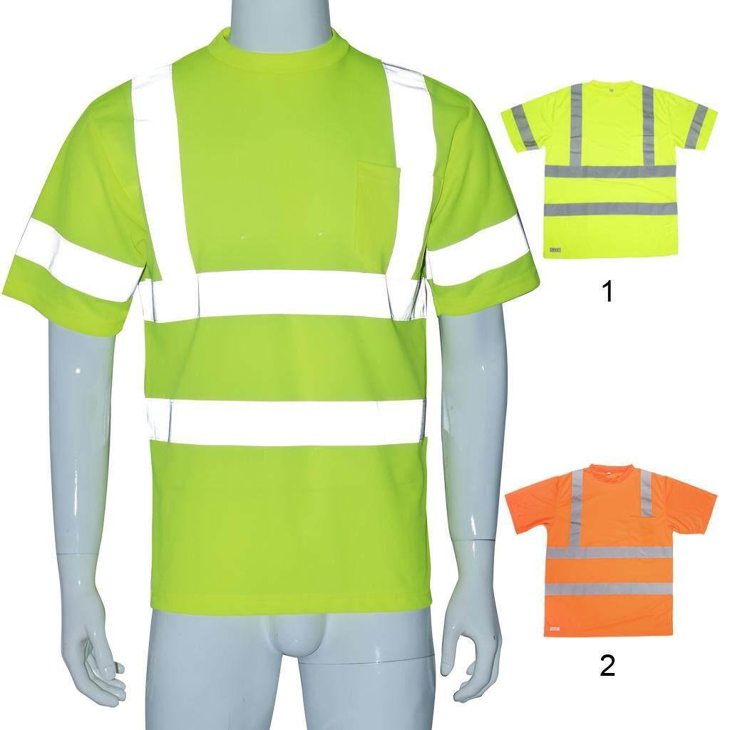 Blesiya Hi-Vis Reflective Tape Short Sleeve Road Work Safety T Shirt yellow