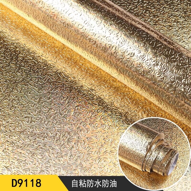 Golden sticker /Silver sticker /kitchen wallpaper/ Metallic Wallpaper / Waterproof Self Adhesive / HOME DECO / self adhesive wallpaper/ toilet wallpaper / Drawer Pad /Metallic Shining Shiny Wallpaper Furniture Sticker Film