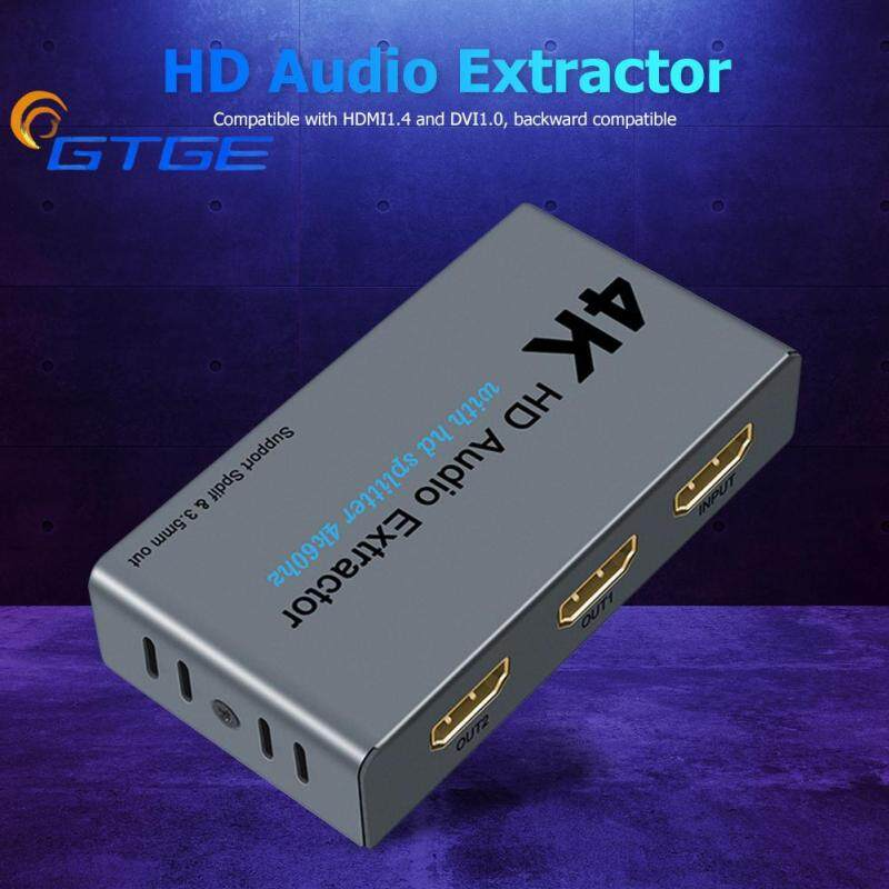 【GTGE】 E12 4K HDMI 1.4 Splitter 1 In 2 Out with SPDIF + 3.5mm Audio Extractor Singapore