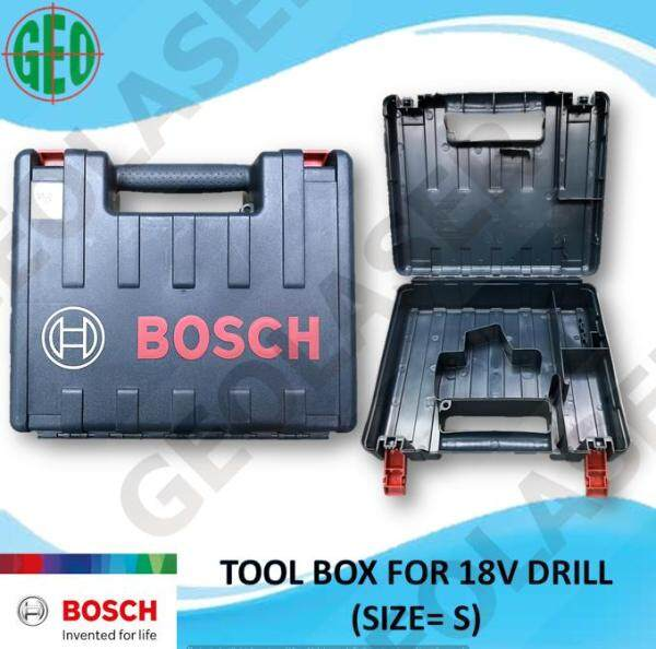 BOSCH TOOL BOX / CARRYING CASE FOR 18V CORDLESS TOOLS (SIZE : SMALL)