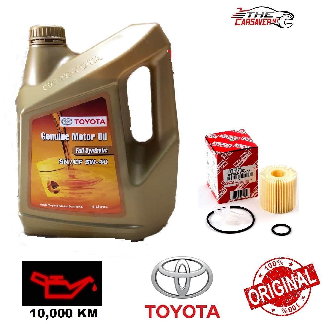 Toyota SN/CF 5W-40 Genuine Motor Oil Full Synthetic- 4L +Toyota Genuine Oil Filter (04152-YZZA1)