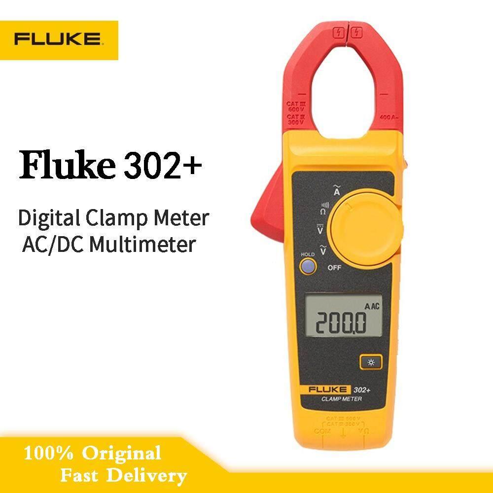 Fluke - Buy Fluke at Best Price in Malaysia | www lazada com my