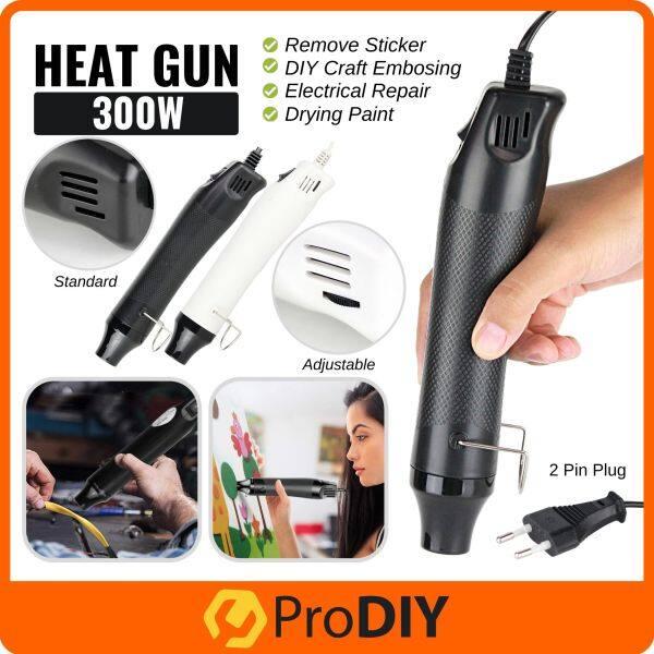 300W Hand Hold Hot Air Heat Gun Blower Shrink Gun Dryer Tools Shrink Alat Pemanas Serbaguna RANDOM COLOR ( D2-300 )