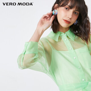 Vero Moda Đầm Hai Mảnh Hai Dây Lưới Mỏng Cho Nữ, 32027C552 thumbnail