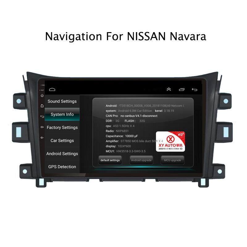 10 1inch 2G RAM 32G ROM Android Car GPS Navigation For Nissan navara 2017  4G LTE WIFI Car Radio Stereo Head Unit