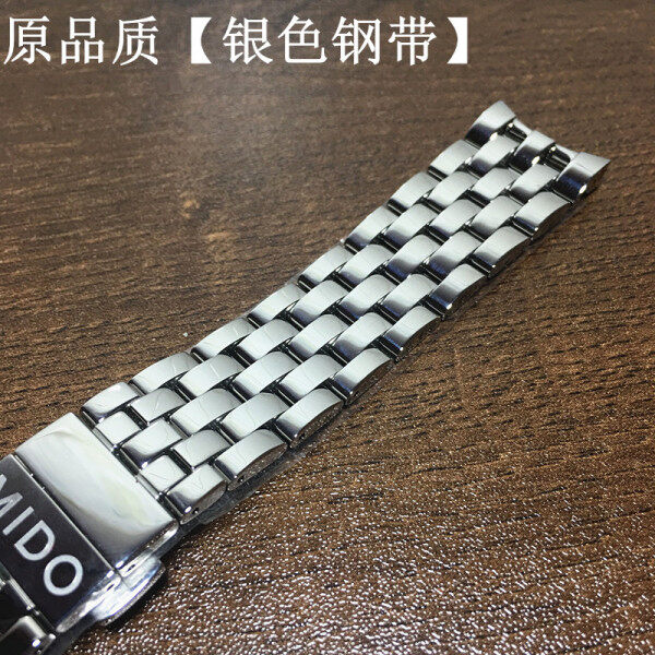 Substitute MIDO Mido Watch Band Belen Cyrel M8600b Male Stainless Steel Band M7600 Female 15 20MM Steel Bracelet Malaysia