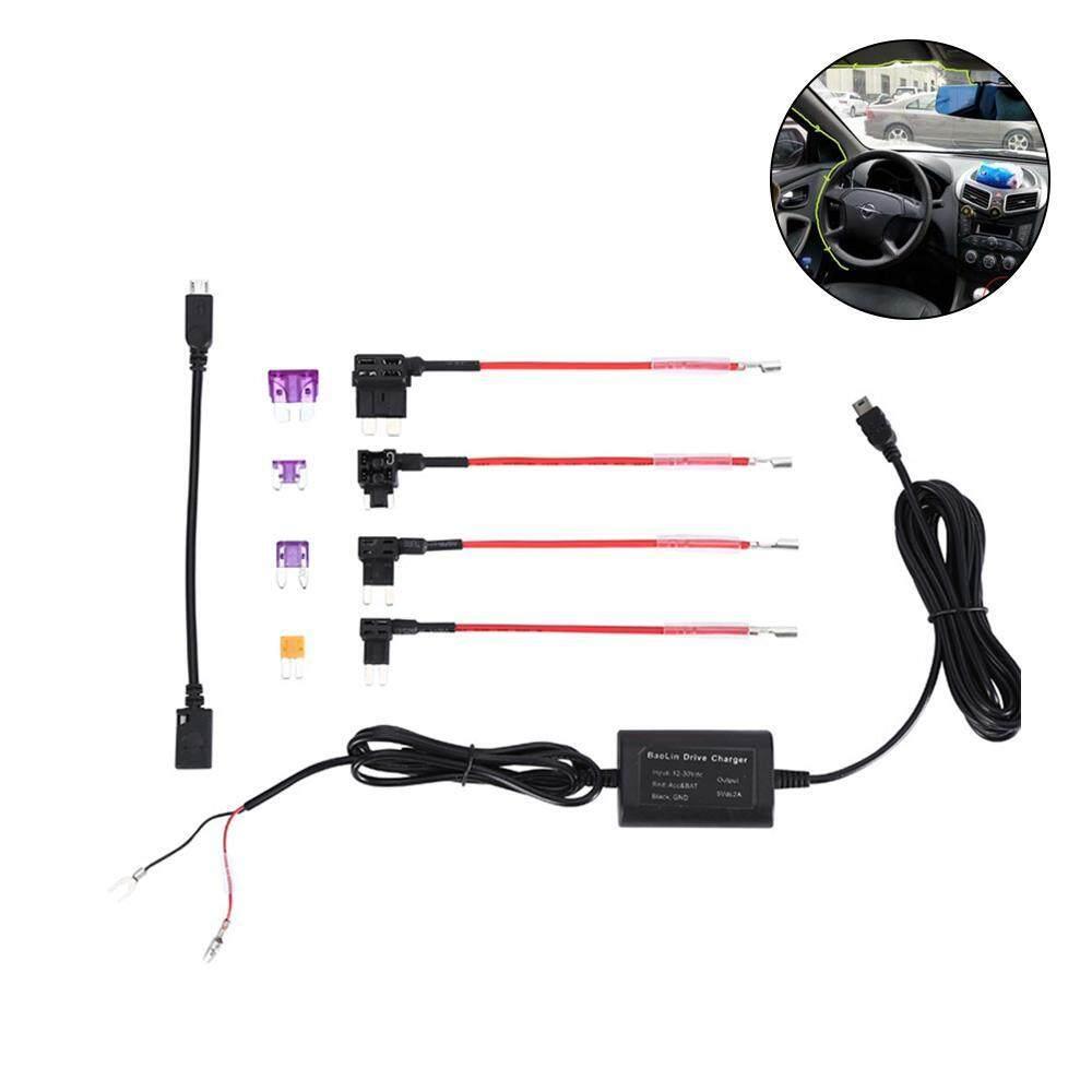 OnLook Mini USB 12V-24V to 5V HardWire Fuse Box Car Recorder Micro on