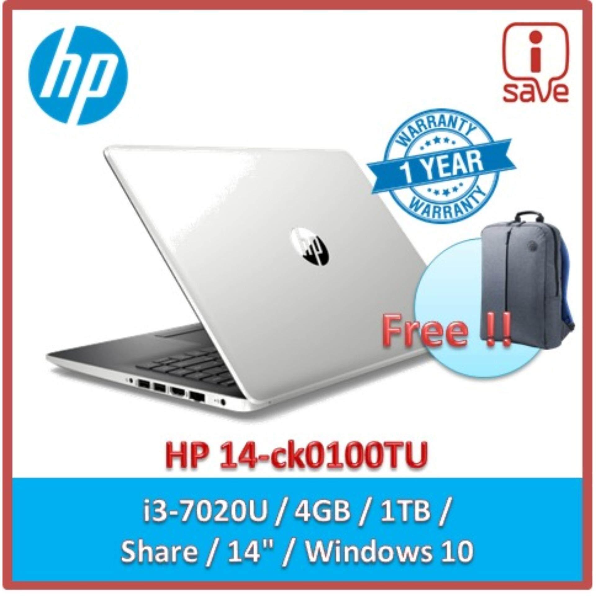 HP 14-ck0100TU 14 Notebook / Laptop Malaysia