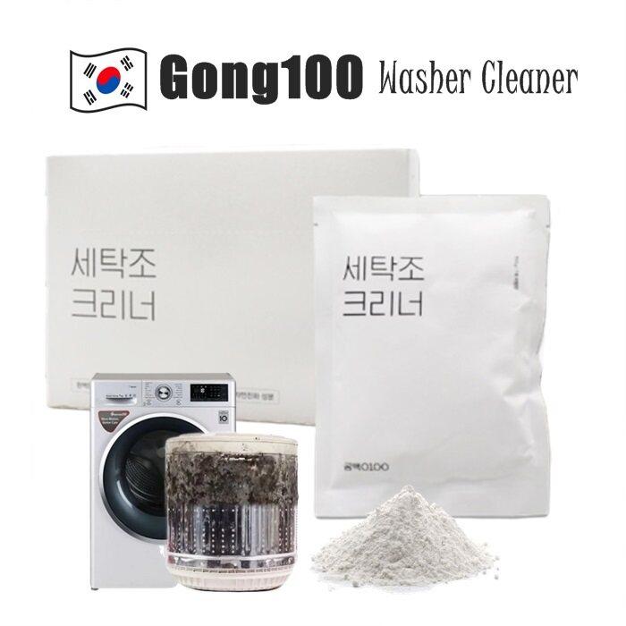 Gong100 Korea Washing Machine Cleaner