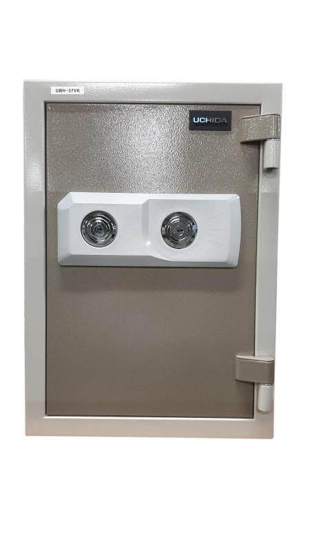 UCHIDA Fire Resistant Safe Box (UBH-57VK - 57kg)_Japan Quality Safe