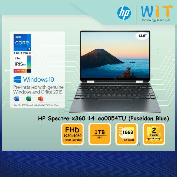 HP 2in1 Laptop Spectre x360 14-ea0054TU(Poseidon Blue)/Intel Core i7-1165G7 2.80~4.70Ghz/16GB D4(OB)/1TB SSD/13.5FHD With TouchScreen/Intel Iris Xe Malaysia